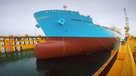 World's Biggest Shipbuilders - Launch