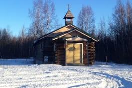 Alaska Haunting: Dead of Winter - Cabin Fever