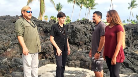 Finding Bigfoot - Hawaii's Little Foot